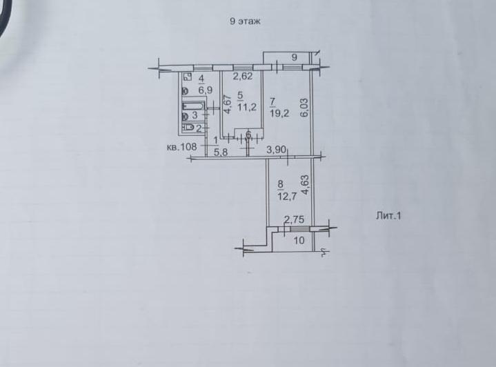 IMG-20210715-WA0045.jpg